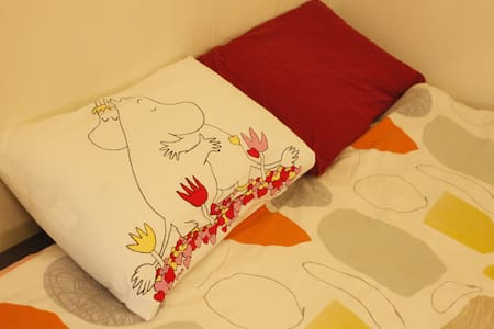 Moomin house II / ムーミン家 II / 姆明一族II