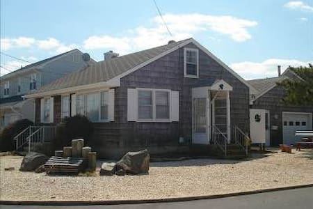Winter Rental at the Beach !!! - Lavallette - Hus