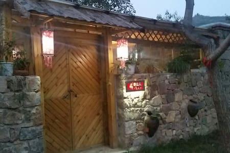 Aobso  villageinn(2 Rooms) - Bed & Breakfast