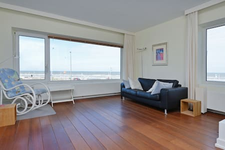 Seaview: near Amsterdam Luxury Beachfront appt. - Lakás