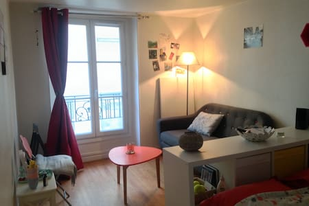 Beautiful room near from Champs Elysées/Haussman - Paris