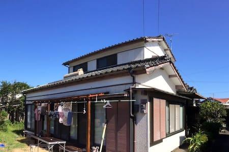 Une chambre à 15 minutes d'Aoshima - Miyazaki-shi - Hus