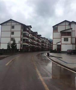 5A级风景区独立居室 - Apartamento