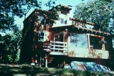 Contemporary/Modernist, Salt Marsh - Wellfleet - House