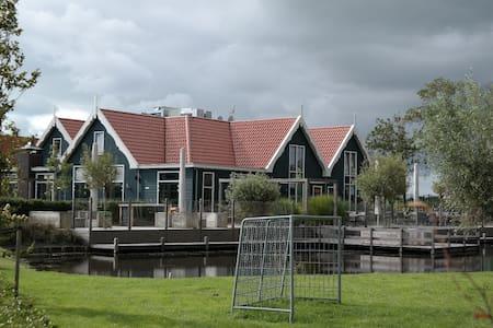 Knus huis onder de rook van Alkmaar. - Faház