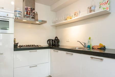 Luxurious Canal view 2p Private Apt - Amsterdam - Apartment