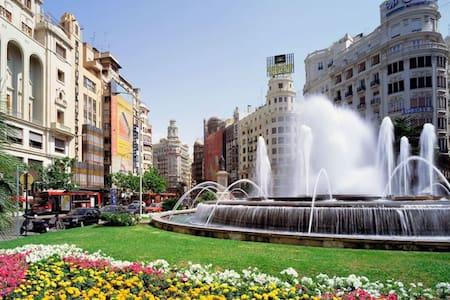 Apartamento al lado del Ayuntamiento de Valencia! - València - Appartement