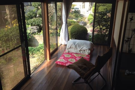 Oen - Garden View woody floor room - Hus