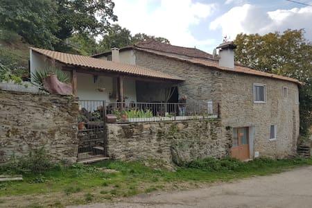 Casa da Zeza - Retiro Rural - Mountain Retreat - Celas