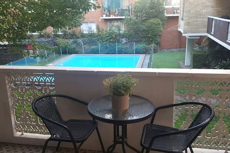 Private room in randwick with pool - Randwick