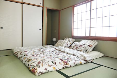 JAPANESE TATAMI ROOM w/ FREE pick up near SHINJUKU - Shibuya-ku - House