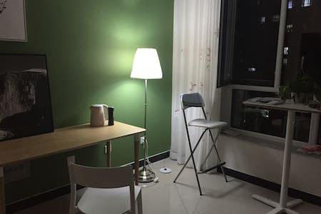 小清新风格的舒适小公寓 - 承德市 - Leilighet
