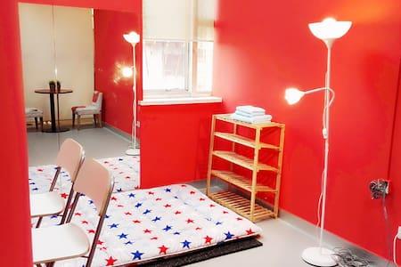 市中心/田子坊/打浦桥/健身主题小屋 Nice apartment in Shanghai - Shanghai