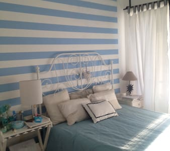 Cosy Room - Sintra - Appartement