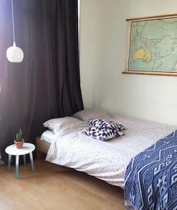 Cozy and nice room in Rotterdam - Condominium