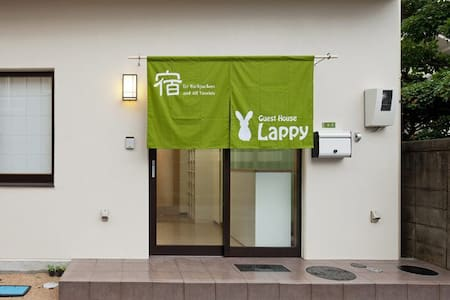 8B-1-2b Welcome to Guest House Lappy! - Talo