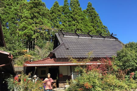 Goemon style Simple stay plan for World Traveller - Ukyo Ward, Kyoto