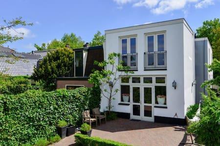Family House near Utrecht and Amsterdam - Ház