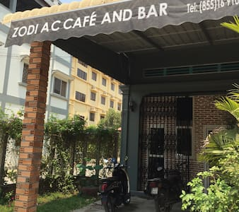 zodiac cafe &bar  small single room 驴窝小屋 - Krong Siem Reap - Loft