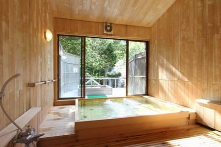 Takimi house in Kiso - Dům