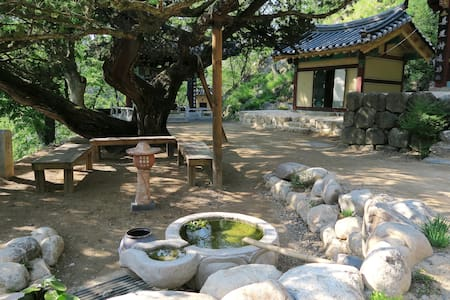 Temple Stay (Blue Lotus) 템플스테이 - Andong-si - Cottage