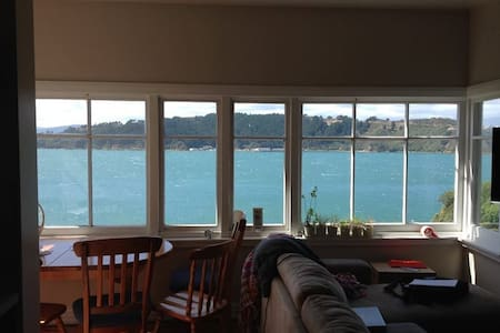 Baleana Bay is great! It's between Central Wellington and the airport. The flat has stunning views over the bay making the apartment a perfect place to relax.