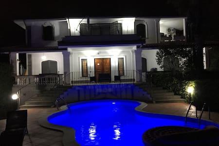Villa Nunzia - Ercolano - Bed & Breakfast
