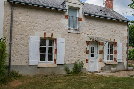Maison de Charme au coeur des Chateaux de la Loire - Haus