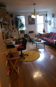 Quiet 1BR in a hippest neighborhood - Washington - Apartment
