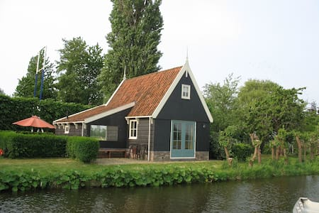 Beautiful cabin overlooking the Dutch polder - De Rijp - Haus