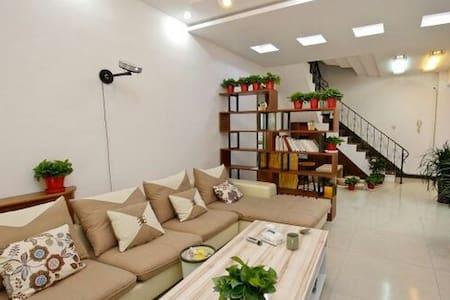 西安长乐驿站,loft  超大空间,让你舒适畅聊梦想! - Xi'an - Apartment
