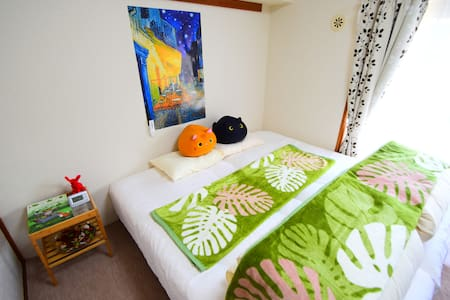 4min to station&Dome City/Free-Wifi - Apartment