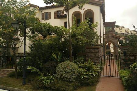 富力南昆山温泉养生谷 - Guangzhou - Villa