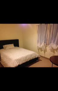 Chambre - Sucy-en-Brie - Timeshare
