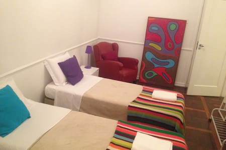IPANEMA CHARM 2 BEDROOMS