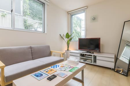 Only 4min to Shinjuku + Pocket Wi-Fi - 中野区 - Apartment
