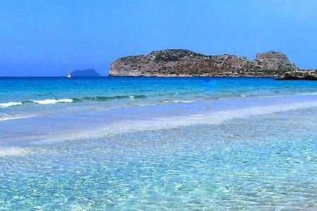 Villa Poppy - Wonderful Crete! - Kalo Chorio - Villa