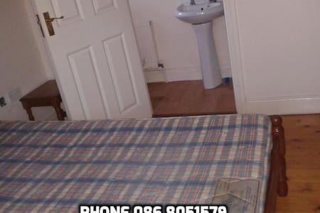Room to rent , in rent house , - Thurles