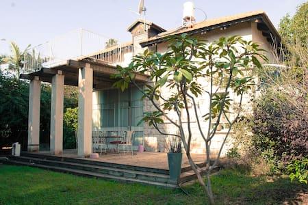 Binyamina family friendly house - Haus