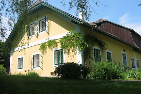 Historical Home in an Apple Orchard - Irenental - Villa