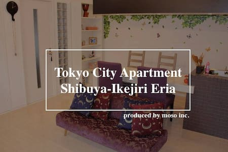 3 min to Shibuya Station/ Free WiFi - Wohnung