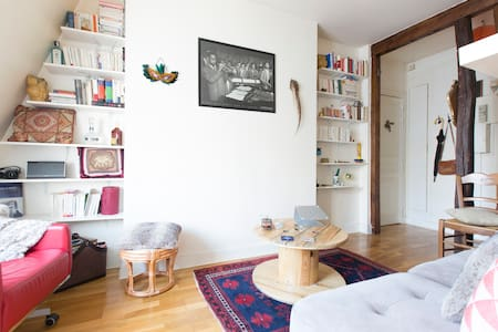 Cozy Apartment Montmartre Foothill