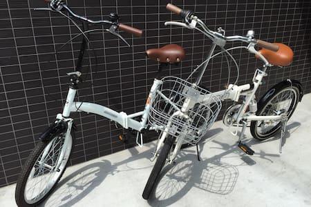 Free Rent bicycles & pocket wifi - Wohnung