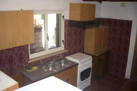 affittiamo ad 1 km da Tropea-Calabr - Apartmen
