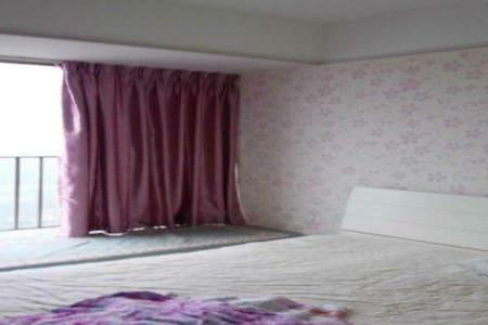 金域蓝湾 - Wohnung