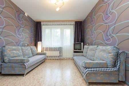 Жилье в тихом уголке Екатеринбурга - Yekaterinburg - Apartemen