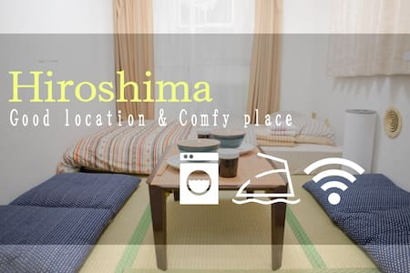 ♯senoo Within walk distance to MAIN SPOTS - Naka-ku, Hiroshima-shi - Appartement