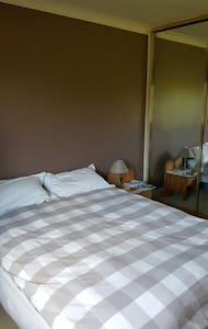Gorgeous room in large cosy house - Woughton on the Green - House