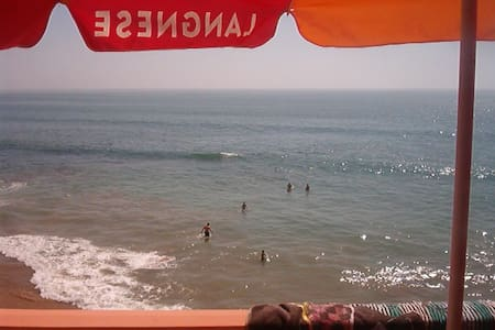 Surf appartement  Taghazout N° 4 - Wohnung
