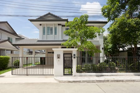 2BR Private & Peaceful house - Chiang Mai - Haus